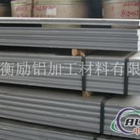 5754H112铝板半硬态(H112)