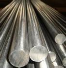 7A04铝棒用途,耐磨铝棒7A04