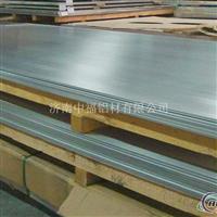 厂家直供0.5mm保温铝板合金铝板