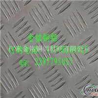 供应环保铝板,7022防滑铝板