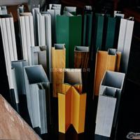 装饰铝型材
