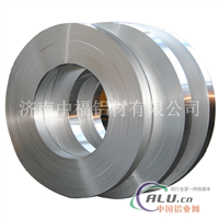 专业铝带生产厂家优质铝带价格