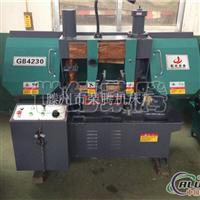 GB4235双立柱卧式带锯床生产厂家