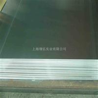 2A14超硬铝供应,厂商低价直供