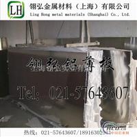 7050铝棒的强度,销售7050铝板