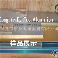 2A12铝板耐高温程度值