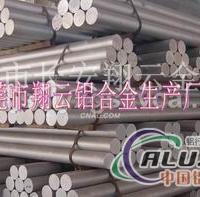 5083耐高温铝管,防锈铝管