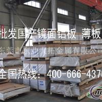 aa7075铝管 现货成批出售