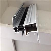氟碳斷熱鋁型材