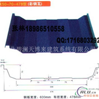 HV-478暗扣式屋面板