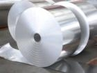 6060环保铝带现货西南超薄纯铝带