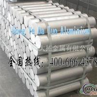 7A03铝管报价 7A03铝管规格