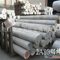 大量2A08铝板、铝棒现货
