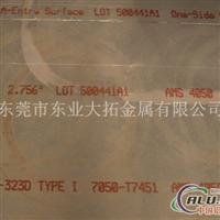 ALCOA2024进口铝薄板