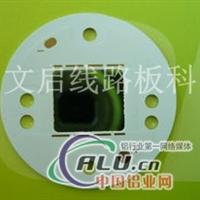 廠家供應COB鏡面鋁基板