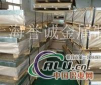 美铝2A12铝板用途2A12进口铝棒