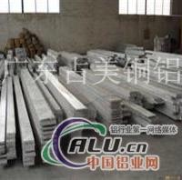 铝排6061T6阳极氧化铝排6061