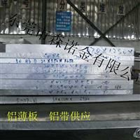 5083防锈铝合金板带
