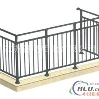 护栏扶手铝型材