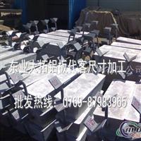 2024合金铝板2024板材2024T铝材