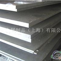 铝板   5052防锈铝板  合金铝板
