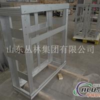 铝合金框架,铝框架焊接