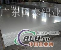 1100环保超宽铝板,超宽薄铝板