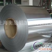 A1050<em>鋁</em><em>卷</em>。純鋁的密度小