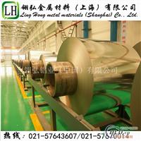 5754氧化铝板价格 2024铝棒