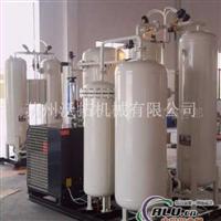 热处理行业变压吸附制氮机