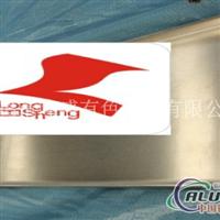 铝表面着色用镍电极板镍阳极板镍阴极板镍板槽NW2200镍板镍201板