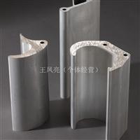 电力工程用铝型材