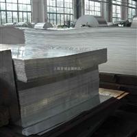 明确2A12铝板和LY12铝材的差异