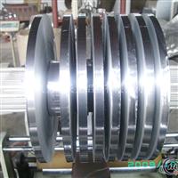 专业生产高精度铝带包阴线铝带