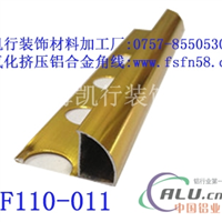 铝合金表面处理铝材表面氧化