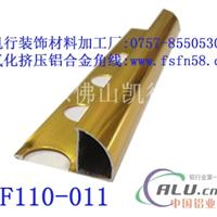 铝材表面氧化三酸氧化