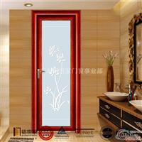 铝门型材 电泳铝型材加工 门窗铝材
