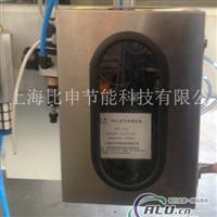 MQL自動油氣噴油系統