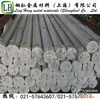 7009拉伸铝板 2011铝板成分