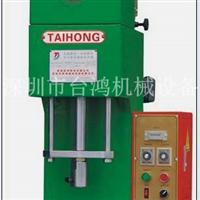 小型油压冲床、C型油压机、深圳油压机