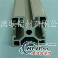 三酸抛光彩色工业铝型材