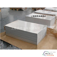 上海韵哲主要供应MS3-F镁板
