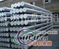 进口2014合金铝棒2024六角铝棒