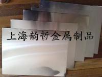 上海韵哲临盆MgAl6ZnlMn-F镁板