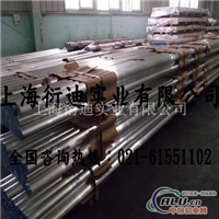 2017铝板材质2017进口铝板材料