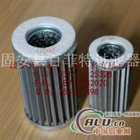 不锈钢天然气滤芯