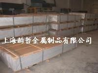 上海韻哲供應GDMgAl4Sil-F鎂板