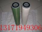聚结分离滤芯厂家  液压油滤芯