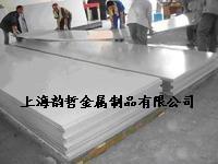 上海韵哲供应MgZn1Zr-F镁板
