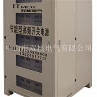 铝型材氧化电源氧化电源